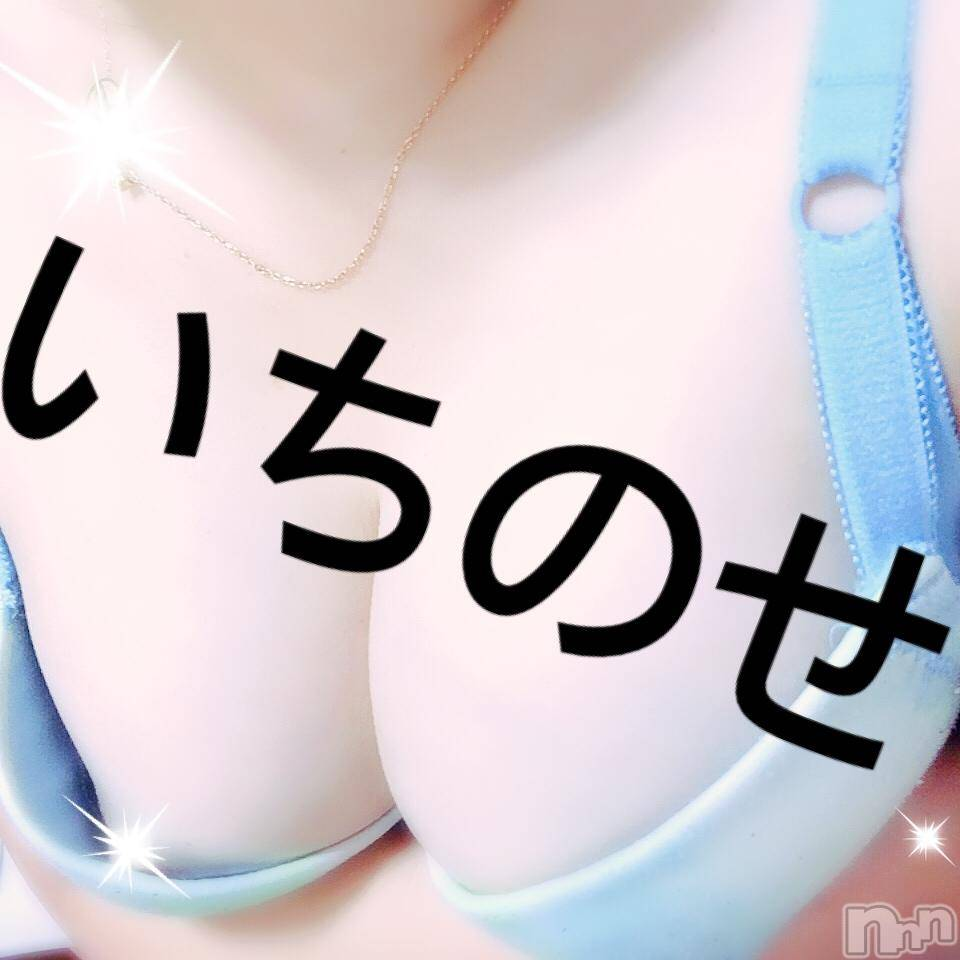 新潟デリヘルドキドキ 【清楚】イチノセ(22)の5月25日写メブログ「ぱいぱいでかみ」