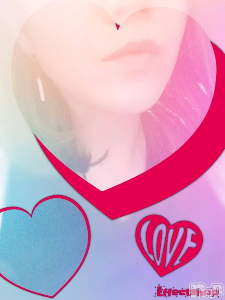 上越メンズエステ上越風俗出張アロママッサージ(ジョウエツフウゾクシュッチョウアロママッサージ) りょう☆美人妻(37)の3月20日写メブログ「くっきーと仲間達。」