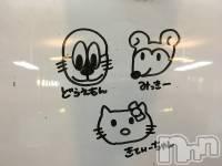新潟駅前キャバクラLune LYNX(ルーンリンクス) 黒服のsarimo.(22)の4月19日写メブログ「画伯」