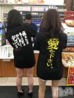 新潟駅前キャバクラLune LYNX(ルーンリンクス) 黒服のsarimo.(22)の4月19日写メブログ「やばい人達いた。。。」