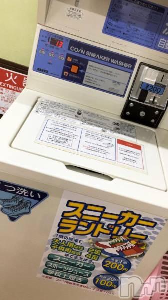 新潟駅前キャバクラLune LYNX(ルーンリンクス) SARINA氏の9月29日写メブログ「きれいきれいマシーン」