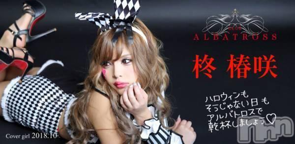 新潟駅前キャバクラLune LYNX(ルーンリンクス) SARINA氏の10月2日写メブログ「ぎゃんかわですやん」