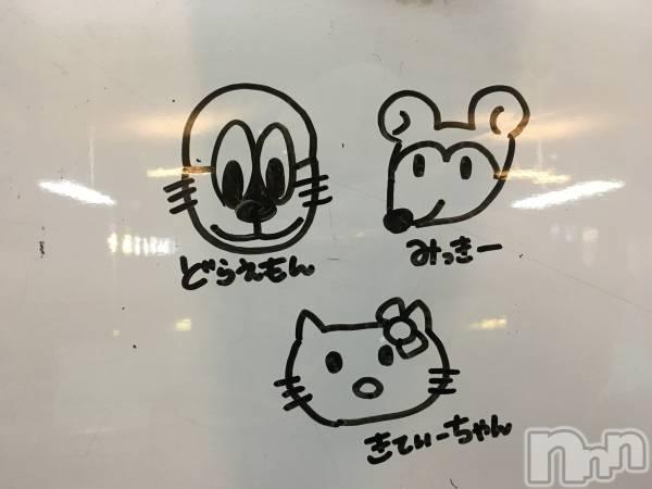 新潟駅前キャバクラLune LYNX(ルーンリンクス) 黒服のsarimo.の4月19日写メブログ「画伯」