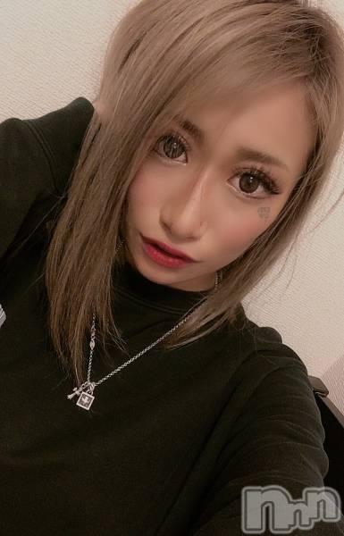 新潟駅前キャバクラLune LYNX(ルーンリンクス) 世界のsarimo.の12月10日写メブログ「おはWORLD。幸せな世界。」