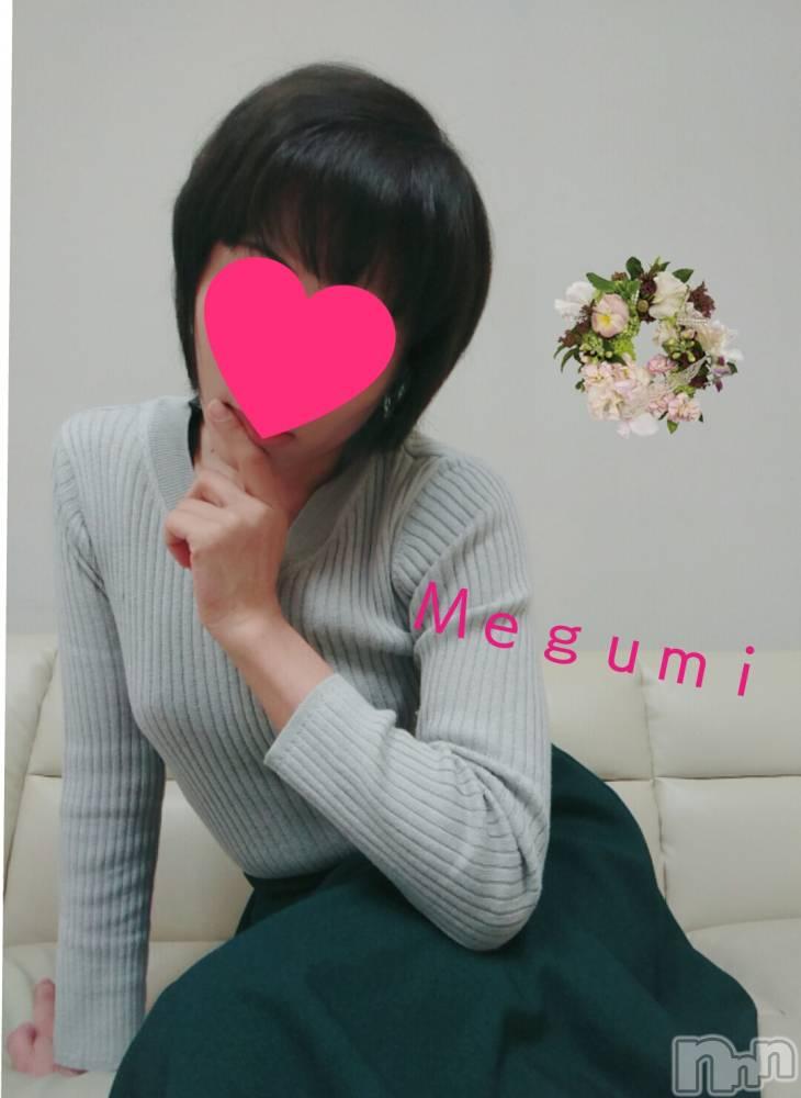 上越人妻デリヘル愛妻(ラブツマ) 吉川めぐみ(30)の4月9日写メブログ「脱!ヤンキーです笑」