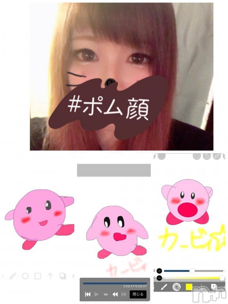 新潟ソープ本陣(ホンジン) まりさ(26)の10月20日写メブログ「お絵描き_(っ'o'c)_」