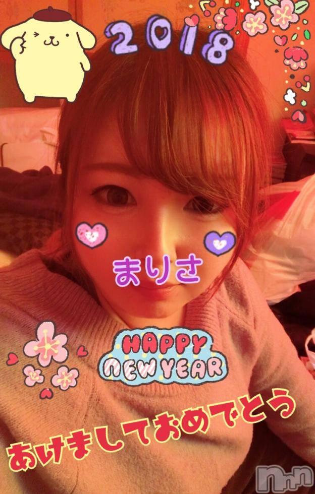 新潟ソープ本陣(ホンジン) まりさ(26)の1月2日写メブログ「あけましておめでとうございます☆」
