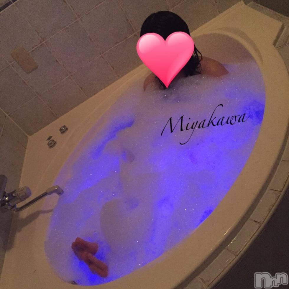 新潟デリヘルドキドキ 【復活】ミヤカワ(23)の2月22日写メブログ「一緒にお風呂で♥」