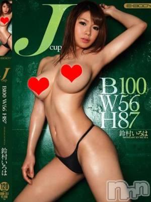 鈴村いろは(23) 身長157cm、スリーサイズB100(G以上).W58.H87。長岡デリヘル ROOKIE(ルーキー)在籍。