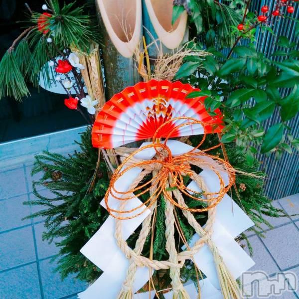 松本デリヘルPrecede(プリシード) さくら(30)の12月26日写メブログ「松飾り」