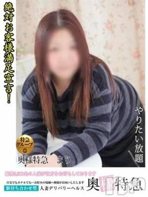 まり(28) 身長165cm、スリーサイズB89(G以上).W61.H86。 30分1800円 奥様特急長野店 日本最安在籍。