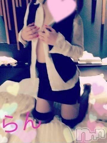新潟デリヘルMinx(ミンクス) 蘭(22)の10月22日写メブログ「Nさんへ」