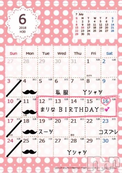 高田キャバクラDream(ドリーム) まりなの6月1日写メブログ「6月イベントスケジュール♪」