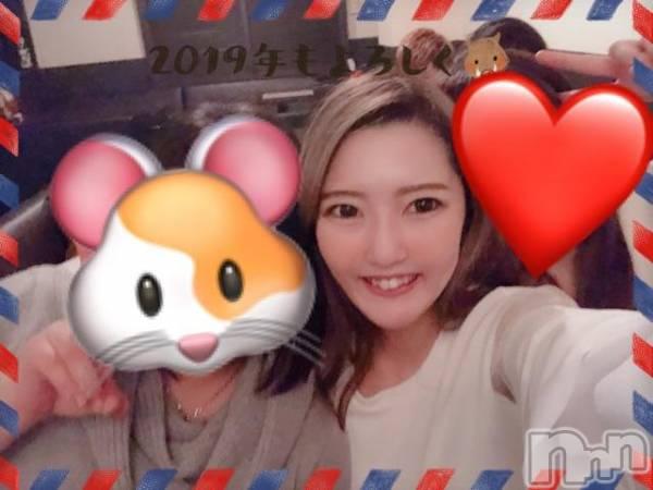 高田キャバクラDream(ドリーム) まりなの1月11日写メブログ「きんよーび!」