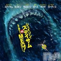高田キャバクラ Dream(ドリーム) まりなの4月22日写メブログ「メガ」