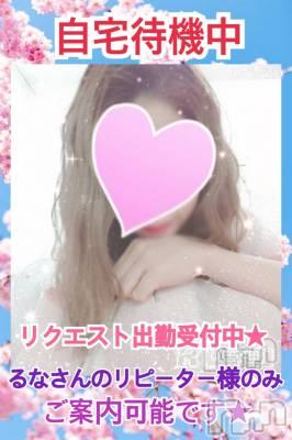 るな☆様(29) 身長163cm、スリーサイズB85(D).W58.H85。新潟メンズエステ 新潟風俗出張アロママッサージ在籍。