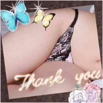 長野デリヘル WIN(ウィン) かすみ(39)の6月24日写メブログ「月曜日のお礼です♪」