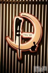 古町クラブ・ラウンジクラブ月(クラブツキ)の3月21日お店速報「特別営業!」