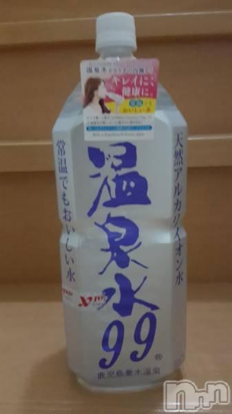 三条デリヘル人妻じゅんちゃん(ヒトヅマジュンチャン) 吉川めぐみ(29)の9月16日写メブログ「最近はまって飲んでるお水です\(^-^)/」