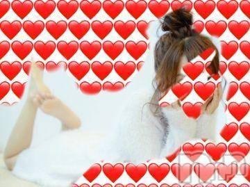 松本人妻デリヘル恋する人妻 松本店(コイスルヒトヅマ マツモトテン) さくら☆可愛い(30)の12月6日写メブログ「おはよう(^^)本日の空き時間」