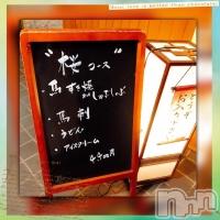 諏訪キャバクラ クラブ プラチナ 諏訪(クラブ プラチナ スワ) 羽川 舞桜の2月20日写メブログ「A happy event ☆」