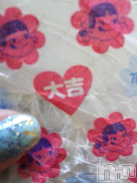 柏崎デリヘルデリヘル柏崎(デリヘルカシワザキ) はせべ(27)の2018年11月10日写メブログ「Lucky(ゝω・´★)」
