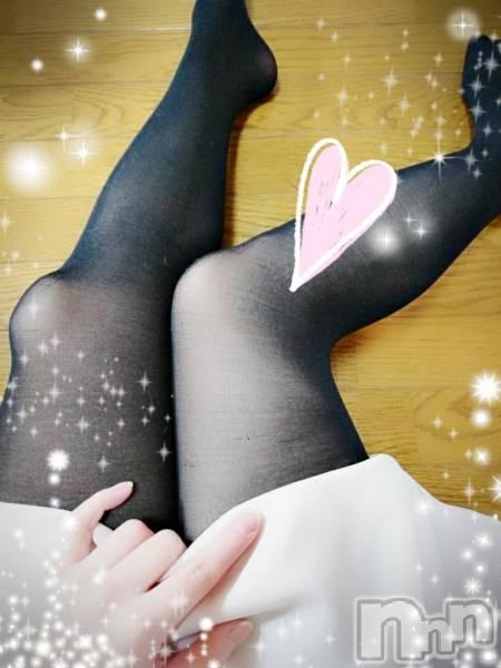 長岡人妻デリヘルmamaCELEB(ママセレブ) 【新人】める(28)の2月23日写メブログ「22日のお礼 出勤!」