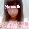 【新人】める(28)