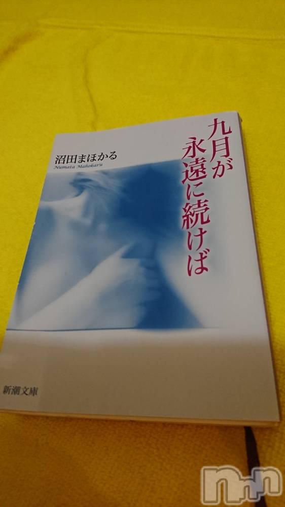 新潟ソープ-2nd- PENT(セカンドペント) 雪村さん(32)の9月16日写メブログ「読書の秋」