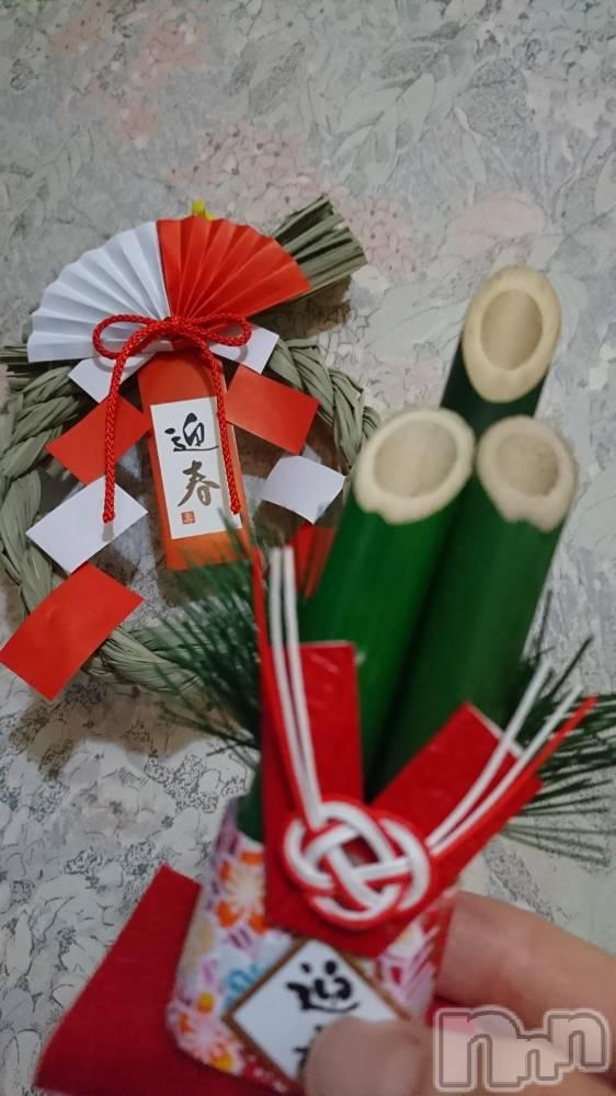 新潟ソープ新潟ソープランド(ニイガタソープランド) 雪村さん(32)の12月28日写メブログ「しめ飾り」