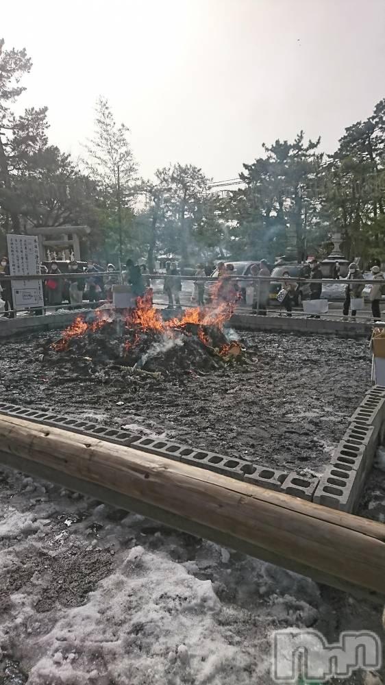新潟ソープ新潟ソープランド(ニイガタソープランド) 雪村さん(32)の1月15日写メブログ「塞ノ神(どんど焼き)」