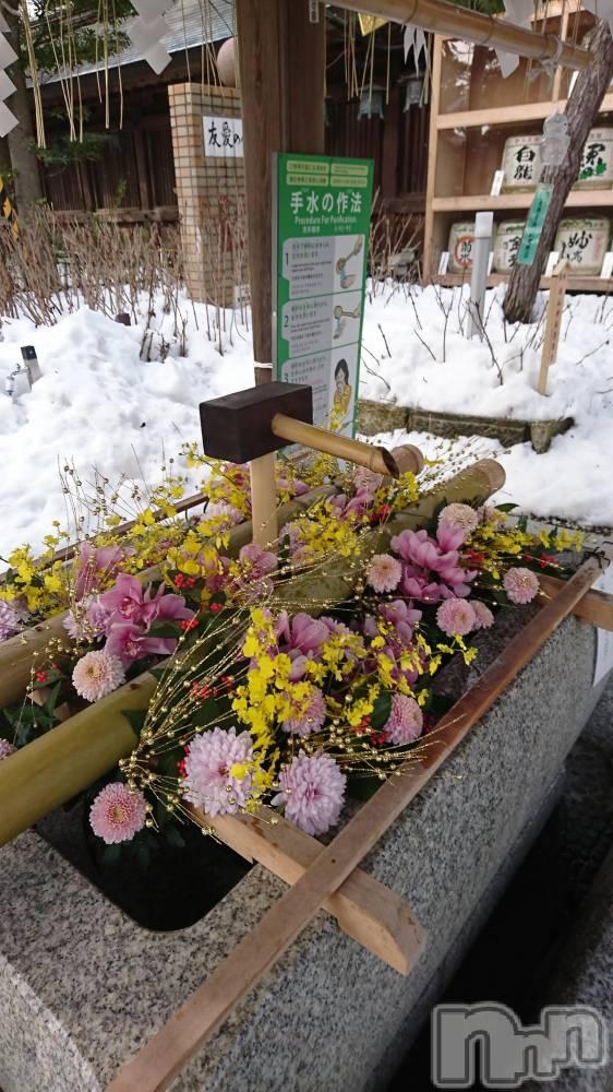 新潟ソープ新潟ソープランド(ニイガタソープランド) 雪村さん(32)の1月15日写メブログ「もう一枚」