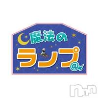 諏訪キャバクラ魔法のランプ@(マホウノランプ)の3月17日お店速報「本日も元気に全力営業!!魔法のランプ@」