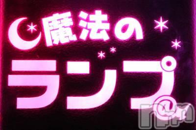 諏訪市キャバクラ 魔法のランプ@(マホウノランプ)の店舗イメージ枚目「長野キャバクラ諏訪キャバクラ」