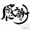 諏訪キャバクラ 魔法のランプ@(マホウノランプ)の1月13日お店速報「今夜も感謝、元気、笑顔で全力営業!!魔法のランプ@」