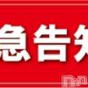 諏訪キャバクラ 魔法のランプ@(マホウノランプ)の3月16日お店速報「本日限定イベント開催!!!!お得に楽しく魔法のランプで!!!」