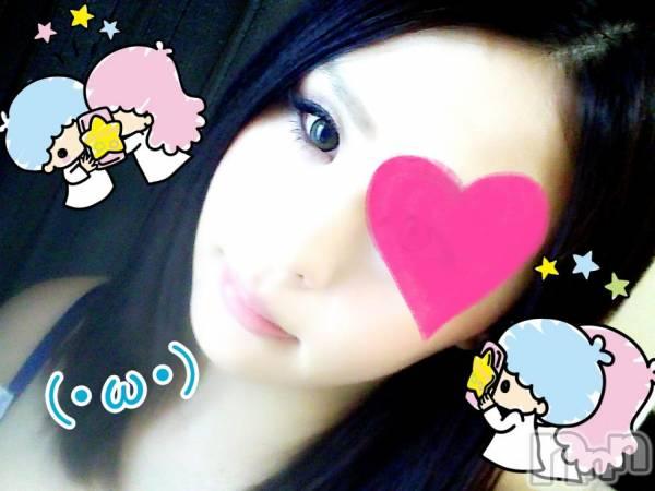 新潟ソープ本陣(ホンジン) あいか(24)の8月18日写メブログ「おぱおぱ☆あいか」