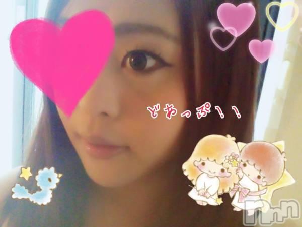 新潟ソープ本陣(ホンジン) あいか(24)の8月19日写メブログ「お休み☆あいか」