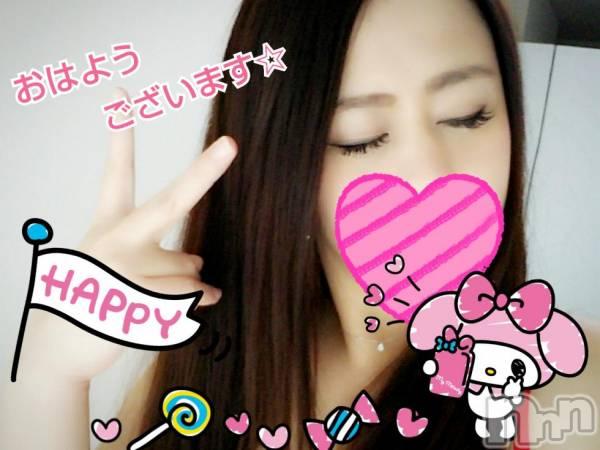 新潟ソープ本陣(ホンジン) あいか(24)の8月20日写メブログ「おぱろん☆あいか」