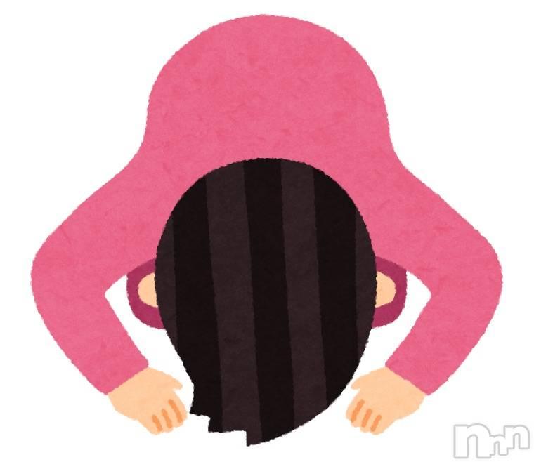 新潟ソープアラビアンナイト かおり(22)の12月16日写メブログ「すみませんでしたああ」