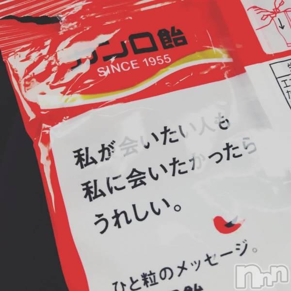 松本デリヘルPrecede(プリシード) むつみ(23)の5月3日写メブログ「思い出の味」