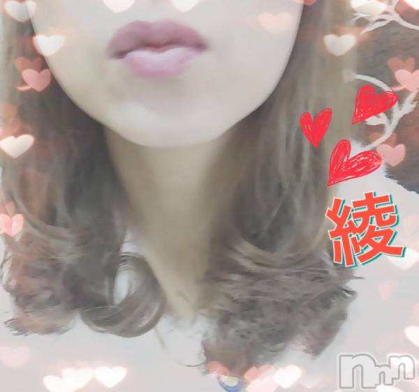新潟デリヘルオンリーONE(オンリーワン) あや★上質美人(34)の12月8日写メブログ「ありがとうございました♪」