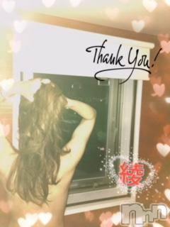 新潟デリヘルオンリーONE(オンリーワン) あや★上質美人(34)の12月7日写メブログ「お礼です♪」