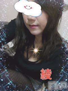 新潟デリヘルオンリーONE(オンリーワン) あや★上質美人(34)の2月11日写メブログ「いったょ〜♡」