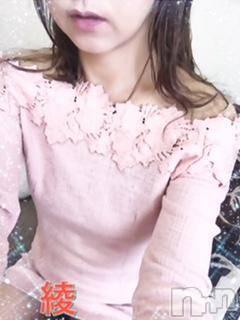 新潟デリヘルオンリーONE(オンリーワン) あや★上質美人(34)の2月15日写メブログ「お知らせです〜」