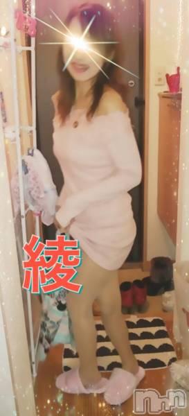 新潟デリヘルオンリーONE(オンリーワン) あや★上質美人(34)の2月16日写メブログ「ケータイバカです( ̄▽ ̄;)」