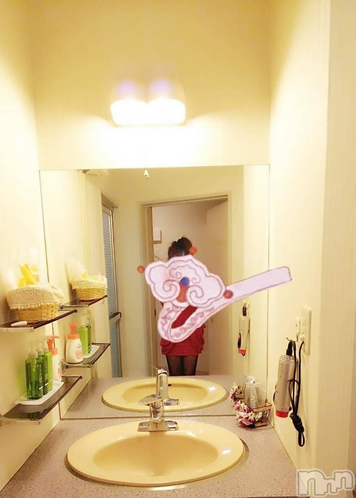 上田デリヘル天然果実 上田店(テンネンカジツ ウエダテン) (成熟) まり(44)の9月16日写メブログ「戻りました(^ー^)ノ♪」