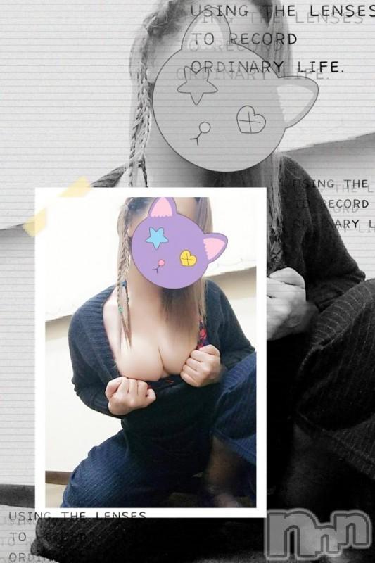上田デリヘル天然果実 上田店(テンネンカジツ ウエダテン) (成熟) まり(44)の2018年11月10日写メブログ「☆御礼☆」