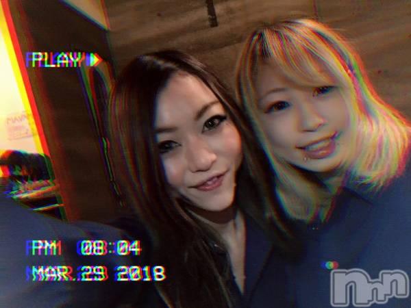 長野ガールズバーCAFE & BAR ハピネス(カフェ アンド バー ハピネス) の2018年3月29日写メブログ「3月29日 20時07分のブログ」