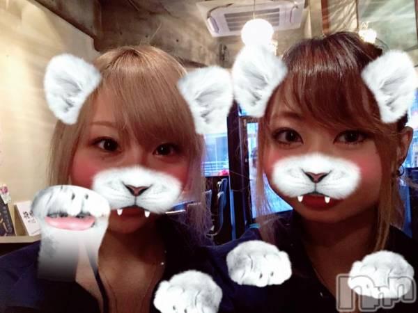 長野ガールズバーCAFE & BAR ハピネス(カフェ アンド バー ハピネス) まほの8月18日写メブログ「8月18日 18時34分のブログ」